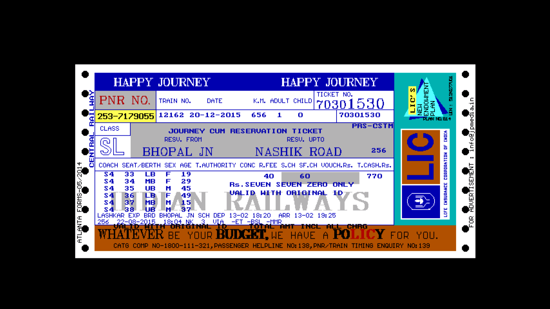 TRAIN TICKET with Advertisement